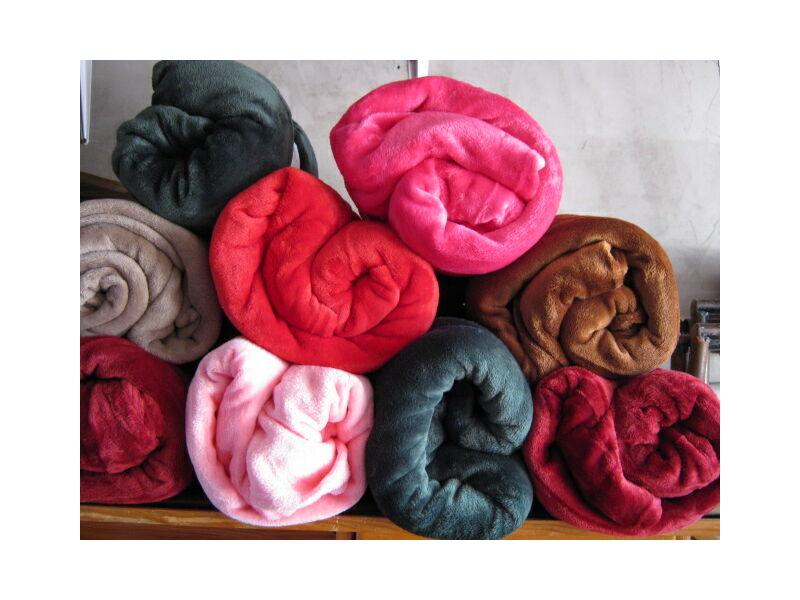 Wellsoft  takaró/pléd rózsaszín színben 200cm x 230cm